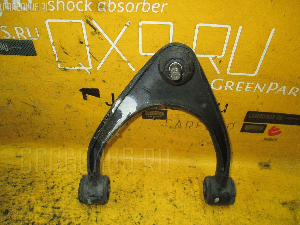 Рычаг Toyota Mark ii JZX110 Фото 1