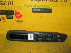 Блок упр-я стеклоподъемниками Mitsubishi Galant EA7A Фото 1