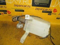 Бачок омывателя MITSUBISHI GALANT EA7A Фото 2