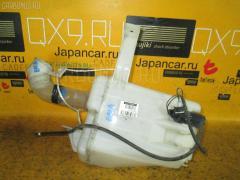 Бачок омывателя MITSUBISHI GALANT EA7A Фото 1