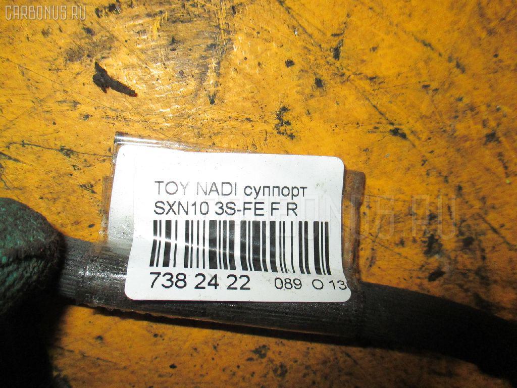 Суппорт TOYOTA NADIA SXN10 3S-FE Фото 3