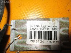 Датчик ABS 89543-44010 на Toyota Nadia SXN10 3S-FE Фото 2