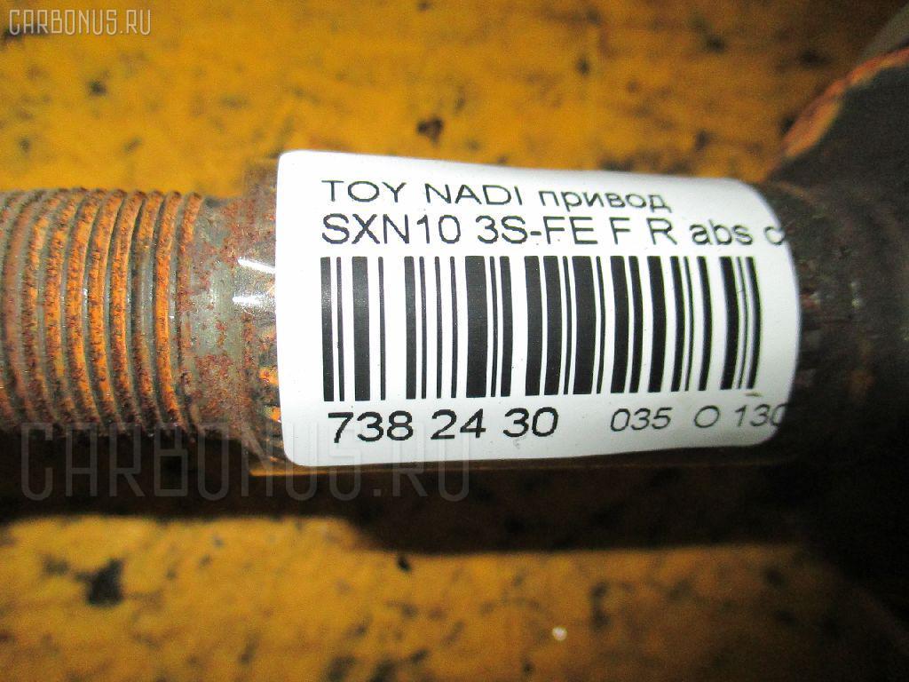 Привод TOYOTA NADIA SXN10 3S-FE Фото 2