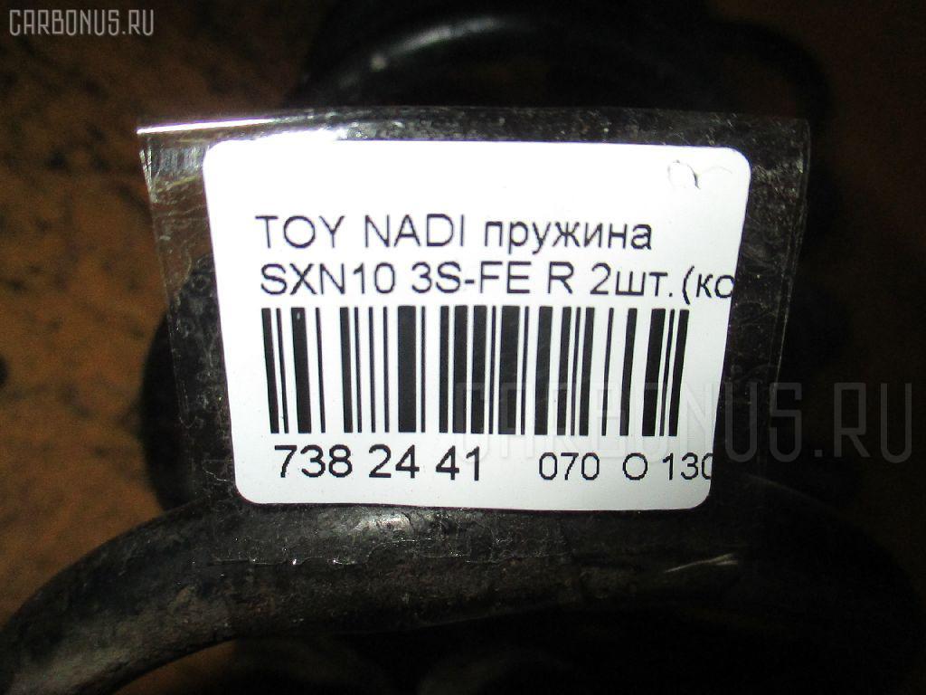 Пружина TOYOTA NADIA SXN10 3S-FE Фото 2