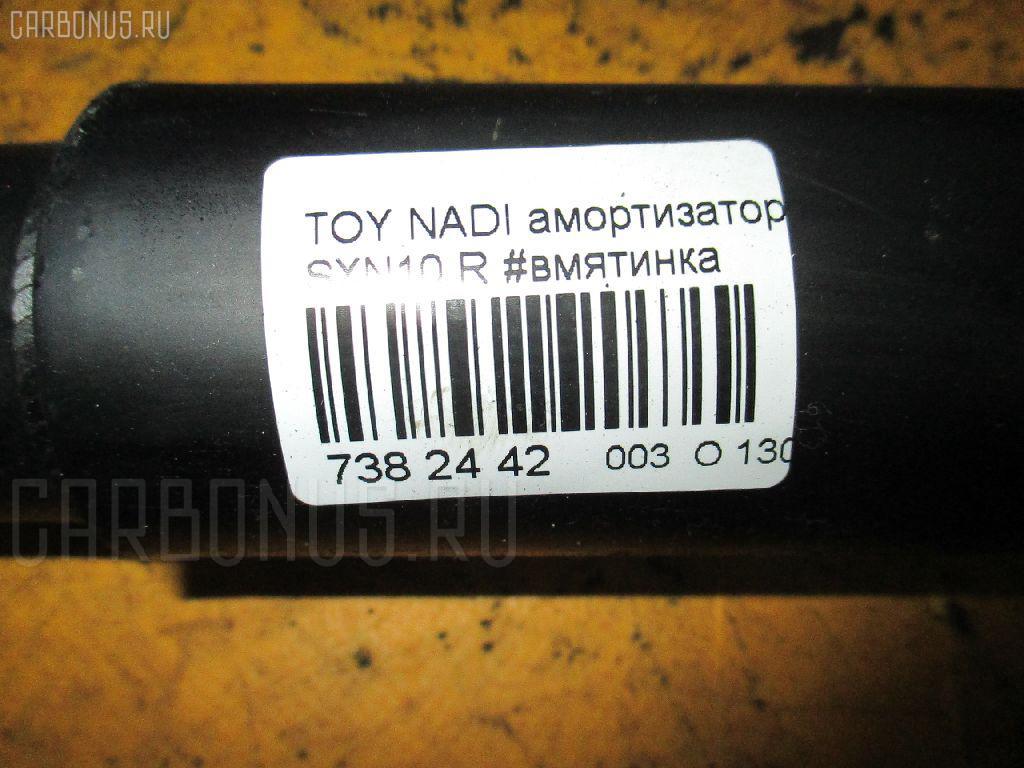 Амортизатор TOYOTA NADIA SXN10 Фото 3