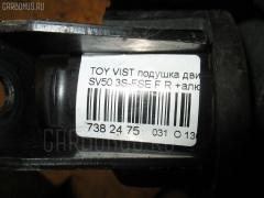 Подушка двигателя Toyota Vista SV50 3S-FSE Фото 3