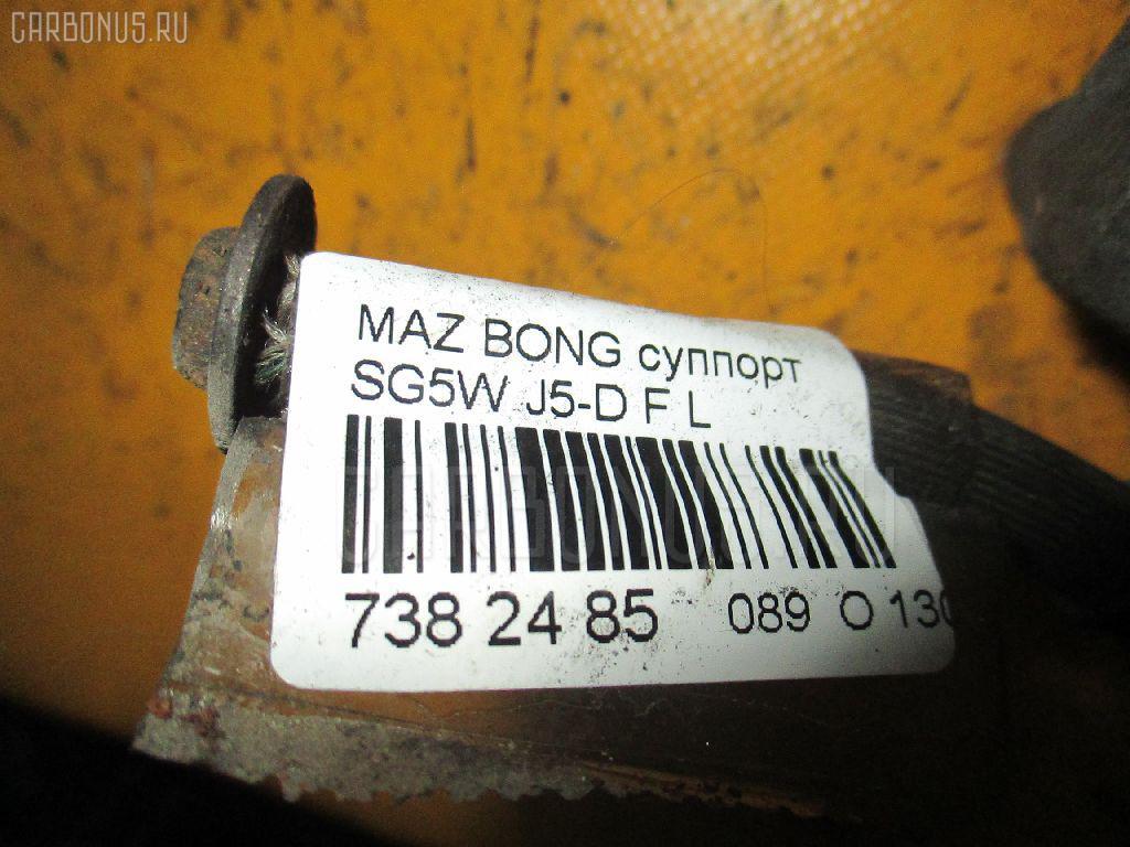 Суппорт MAZDA MPV LVLR WL-T Фото 3
