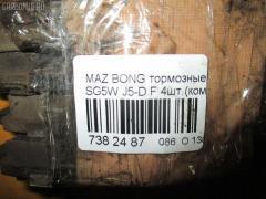 Тормозные колодки Mazda Bongo friendee SG5W J5-D Фото 3