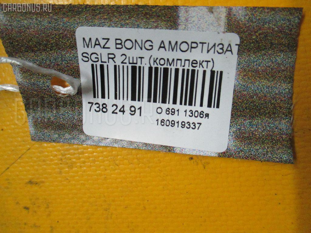 Амортизатор двери MAZDA BONGO FRIENDEE SGLR Фото 2