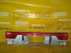 Стоп-планка Mazda Bongo friendee SGLR Фото 1