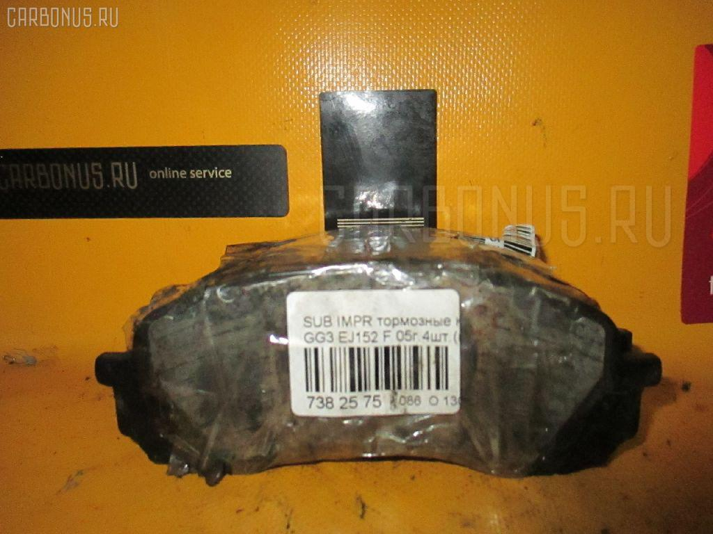 Тормозные колодки SUBARU IMPREZA WAGON GG3 Фото 1