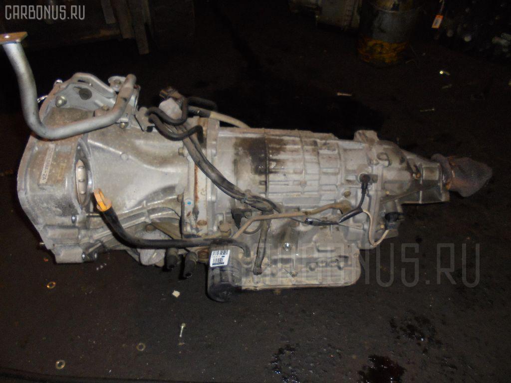 КПП автоматическая SUBARU LEGACY WAGON BP5 EJ20 Фото 1