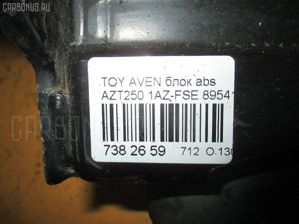 Блок ABS TOYOTA AVENSIS AZT250 1AZ-FSE Фото 5