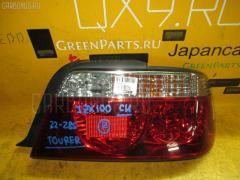 Стоп Toyota Chaser JZX100 Фото 1