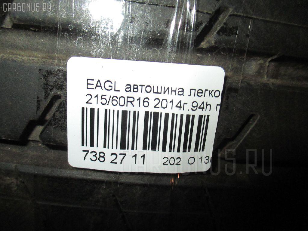 Автошина легковая летняя EAGLE RVF 215/60R16 GOODYEAR Фото 3