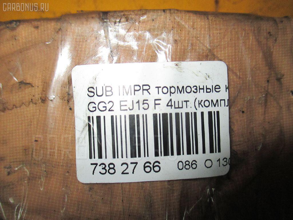Тормозные колодки SUBARU IMPREZA WAGON GG2 Фото 3