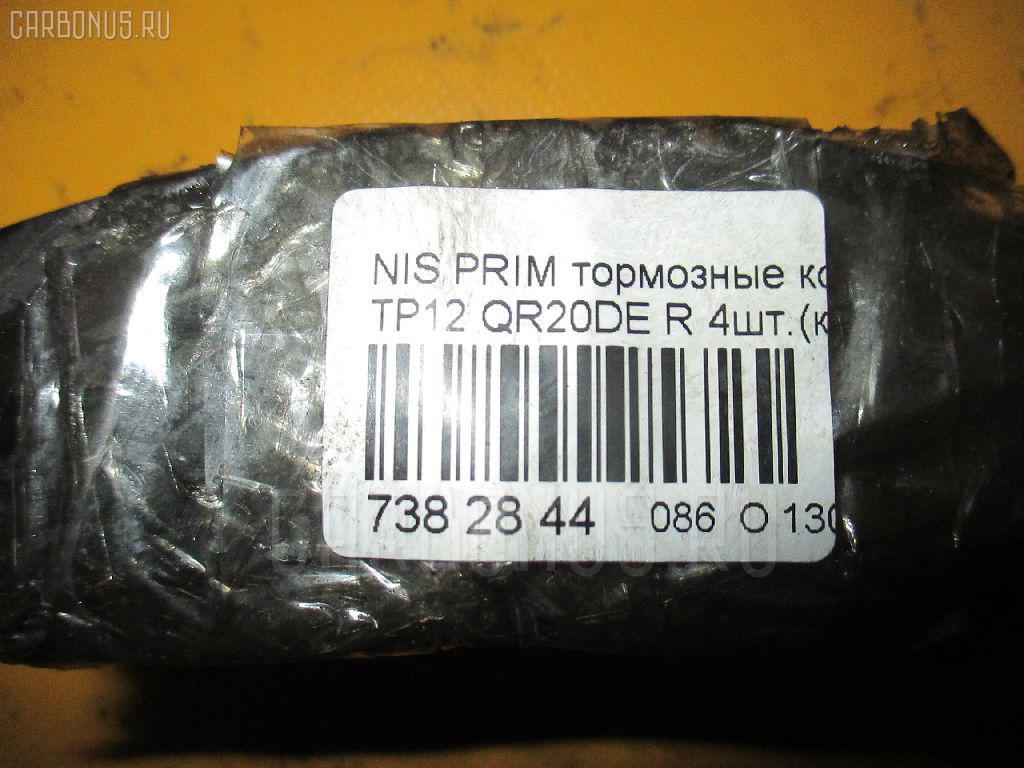 Тормозные колодки NISSAN PRIMERA TP12 QR20DE Фото 2