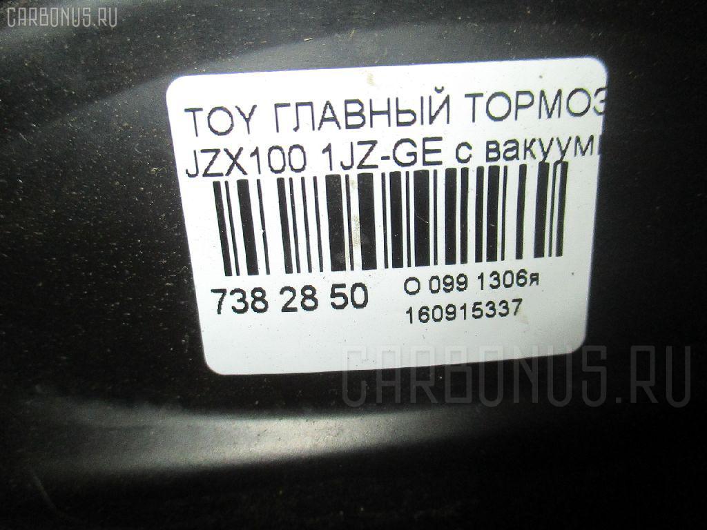 Главный тормозной цилиндр TOYOTA JZX100 1JZ-GE Фото 4