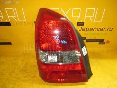 Стоп Nissan Primera TP12 Фото 1