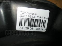 Ступица Toyota GX81 1G-GE Фото 3