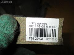 Редуктор Toyota GX81 1G-GE Фото 3