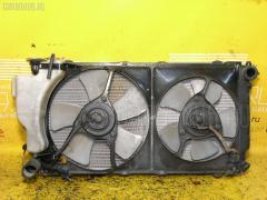 Радиатор ДВС SUBARU LEGACY BC5 EJ20