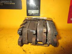 Тормозные колодки SUBARU LEGACY BC5 EJ20 Фото 3