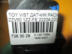 Датчик расхода воздуха Toyota Vista ZZV50 1ZZ-FE Фото 3