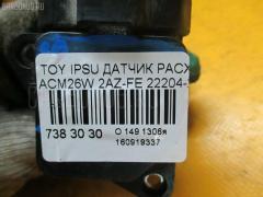 Датчик расхода воздуха Toyota Ipsum ACM26W 2AZ-FE Фото 3