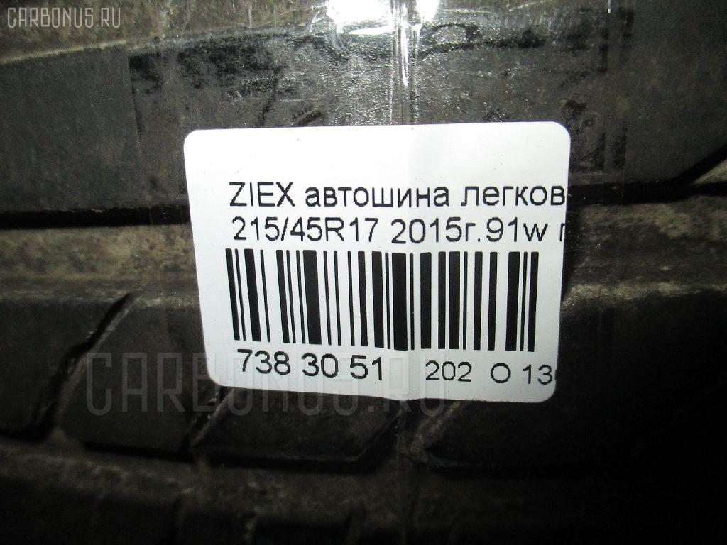 Автошина легковая летняя ZIEX ZE914 215/45R17 FALKEN Фото 3