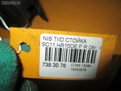 Стойка амортизатора Nissan Tiida latio SC11 HR15DE Фото 3