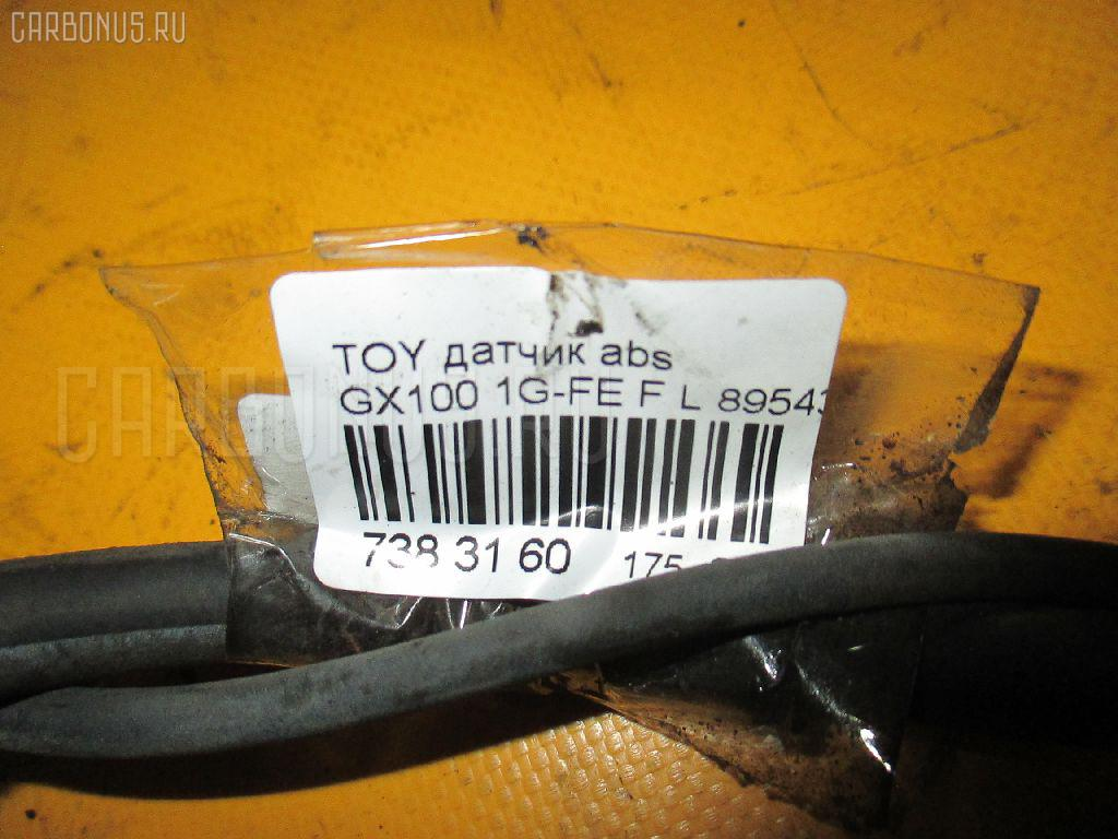 Датчик ABS TOYOTA JZX100 1JZ-GE Фото 2