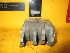 Тормозные колодки 04466-22150 на Toyota GX100 1G-FE Фото 1