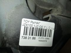 Рычаг Toyota JZX100 1JZ-GE Фото 2