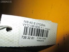 Стойка NISSAN AD EXPERT VY12 HR15DE Фото 3