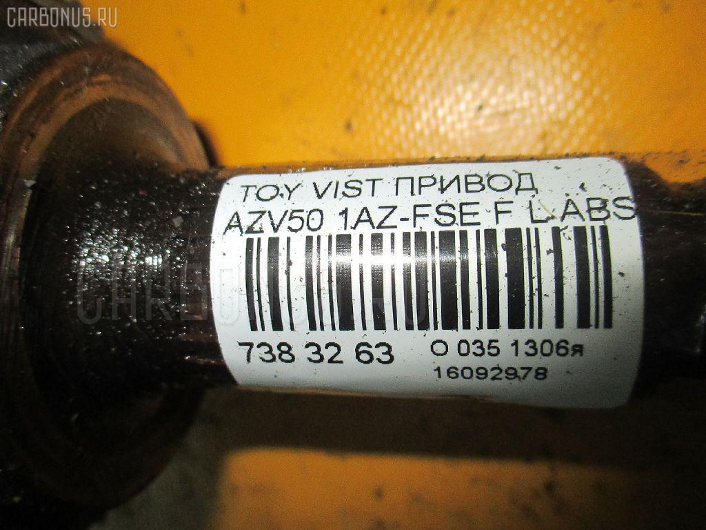 Привод TOYOTA VISTA AZV50 1AZ-FSE Фото 2
