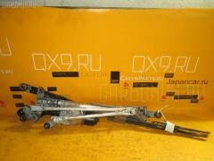 Мотор привода дворников SUBARU OUTBACK BP9 Фото 2