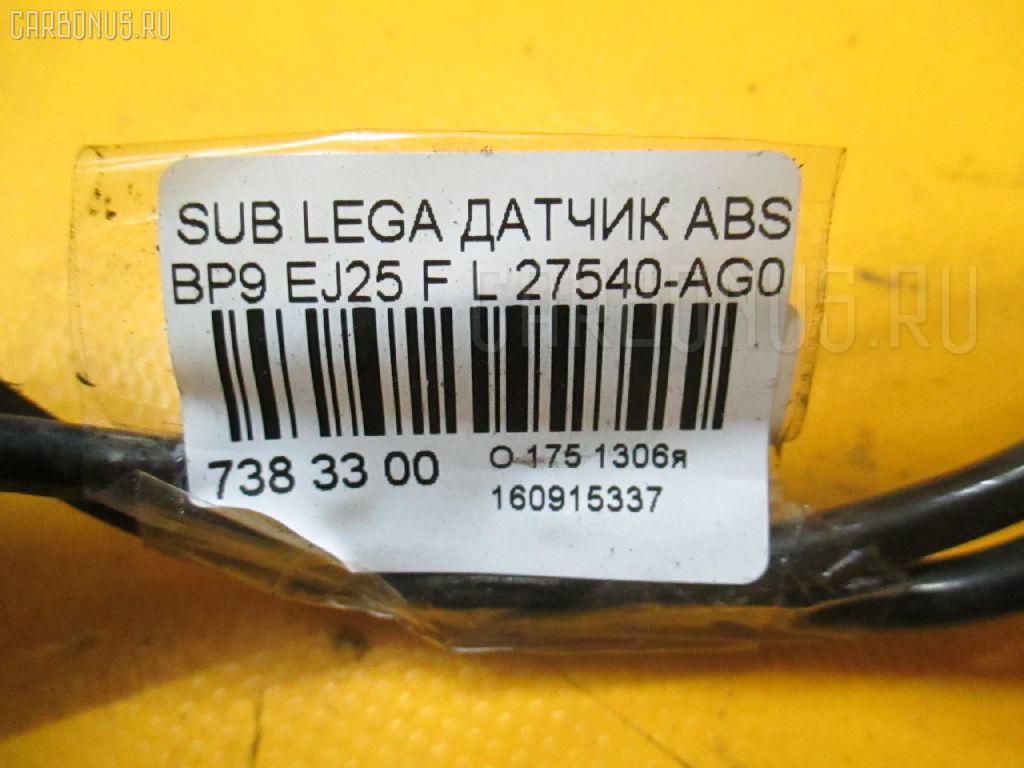 Датчик ABS SUBARU OUTBACK BP9 EJ25 Фото 2
