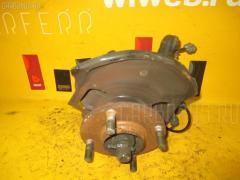 Ступица Nissan Wingroad WFY11 QG15DE Фото 2