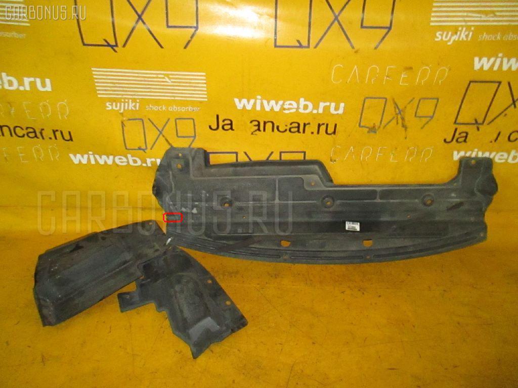 Защита двигателя NISSAN SERENA C25 MR20DE Фото 2