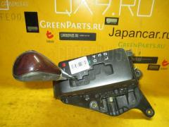 Ручка КПП Toyota Crown majesta UZS171 Фото 2