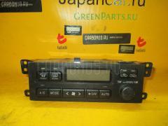 Блок управления климатконтроля Toyota Caldina ST215G 3S-FE Фото 2