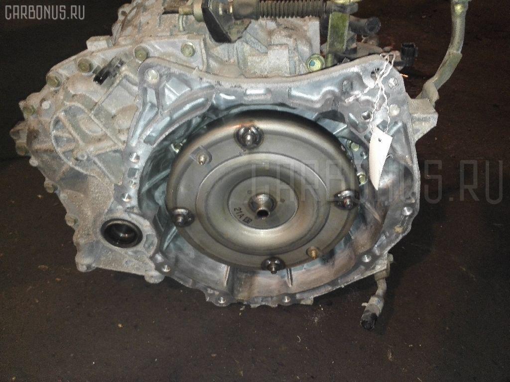 КПП автоматическая Nissan Serena C25 MR20DE Фото 1