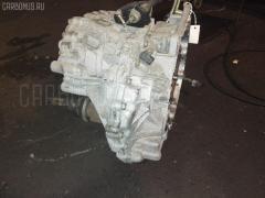КПП автоматическая Nissan Serena C25 MR20DE Фото 3