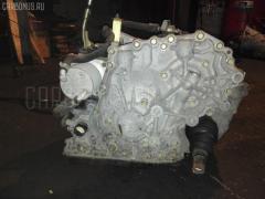 КПП автоматическая Nissan Serena C25 MR20DE Фото 5