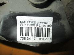 Ступица Subaru Forester SG5 Фото 3