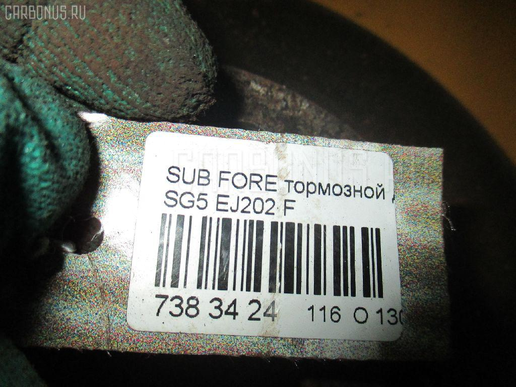 Тормозной диск SUBARU FORESTER SG5 Фото 2