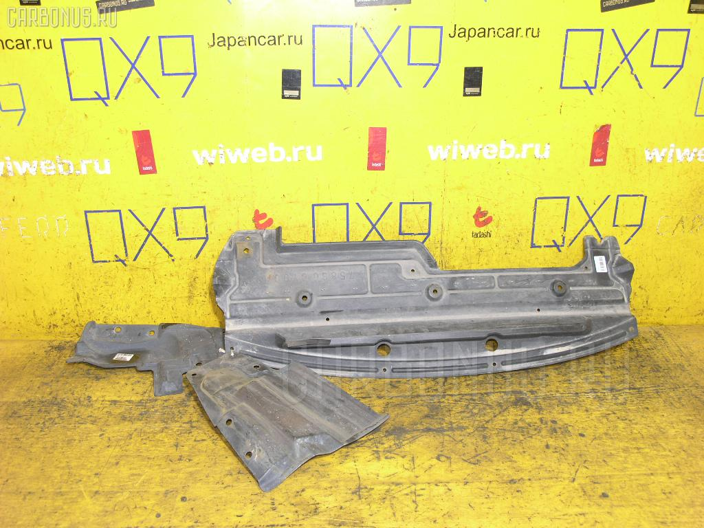 Защита двигателя NISSAN SERENA C25 MR20DE Фото 1