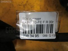 Суппорт Toyota GX100 1G-FE Фото 3