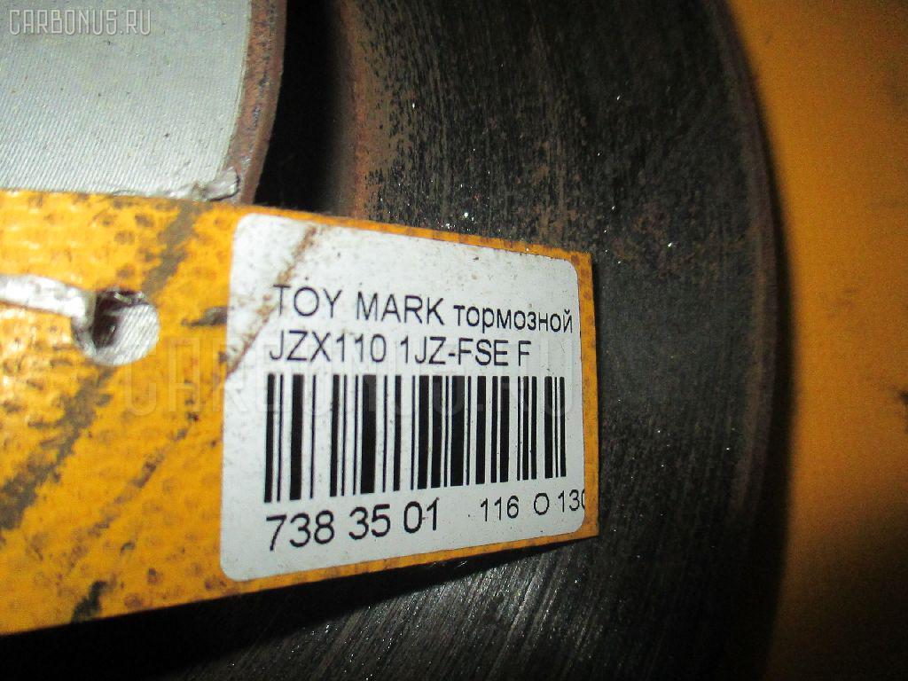 Тормозной диск TOYOTA MARK II JZX110 1JZ-FSE Фото 2
